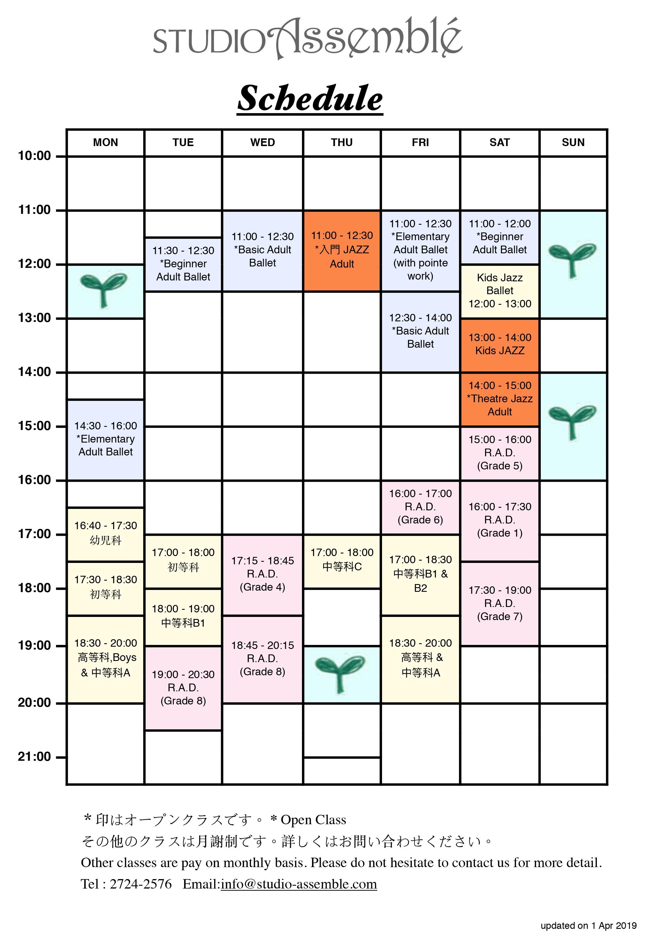 2019-schedule-010419-.jpg