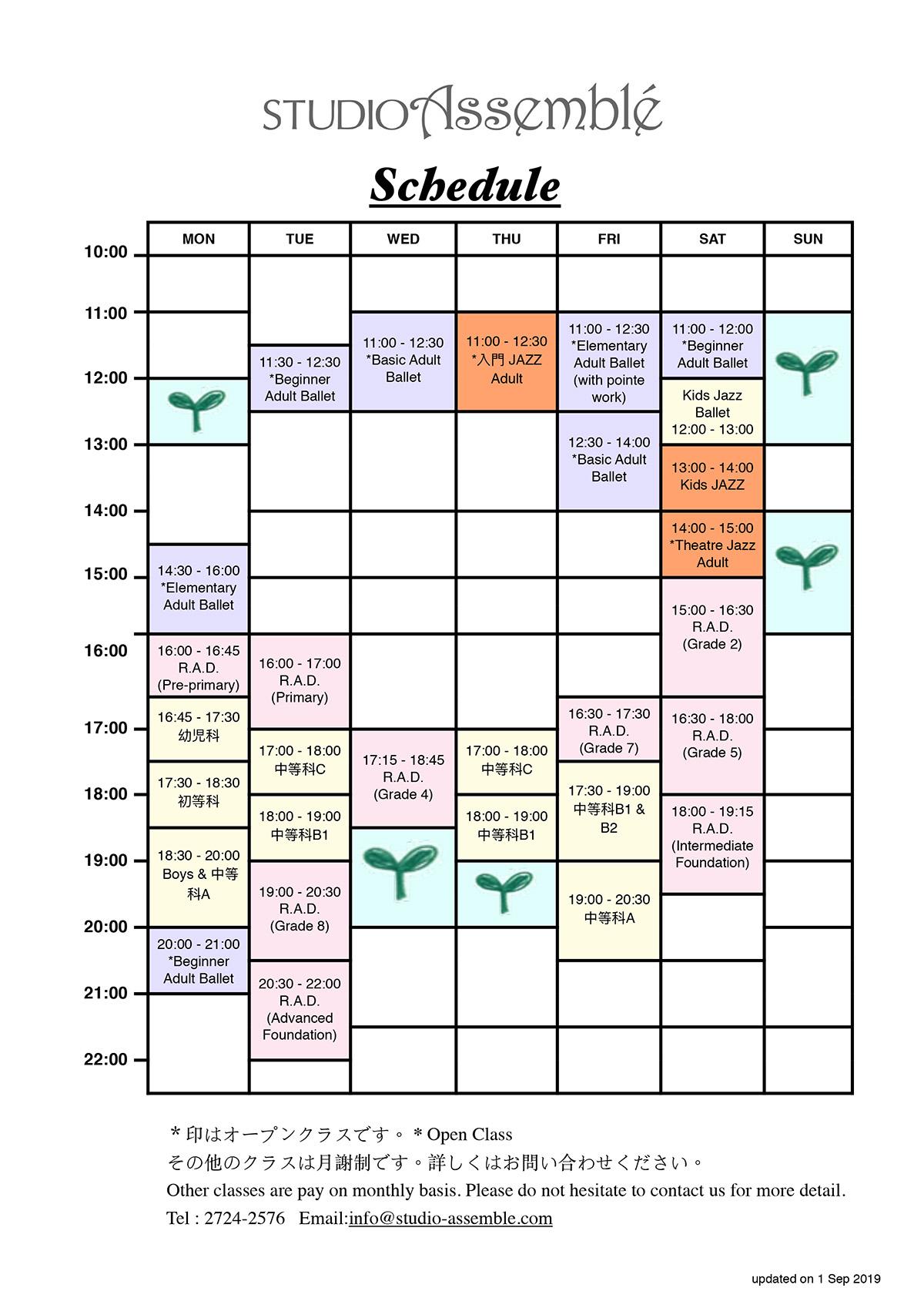 2019-schedule-010919-.jpg
