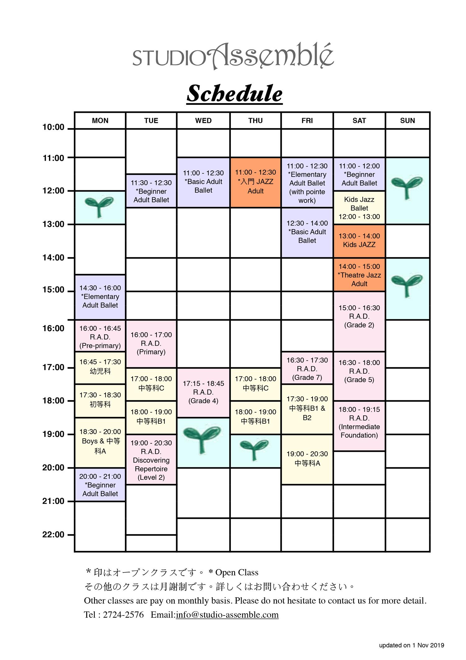2019-schedule011119.jpg